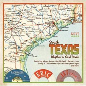 South Texas Rhythm n Soul Revue